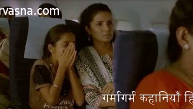 Rani Mukharaji : ???? ???????